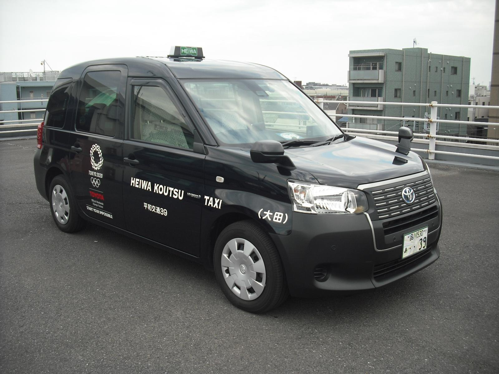 「UD TAXI」導入!みんな